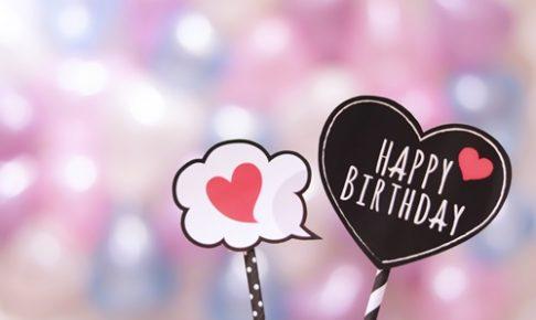 誕生日メール画像