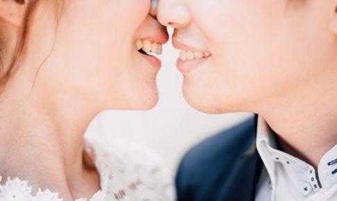 キスしたくなるイメージ画像