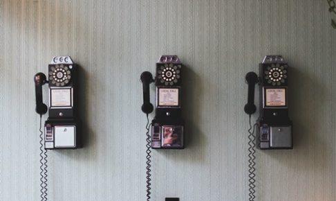 LINEやメールより愛が伝わる!男性がキュンとする電話での恋愛テクニックとは?