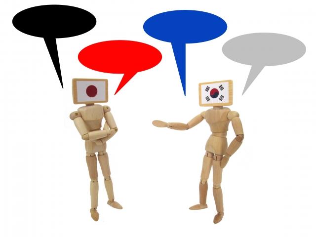 韓国人彼氏と喧嘩したとき仲直りの方法やコツ