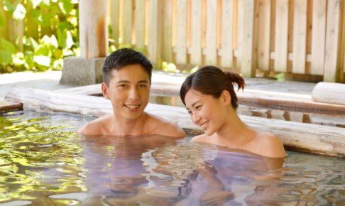 彼氏との温泉旅行すっぴん