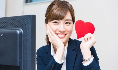 職場で接点ない男性へアプローチ